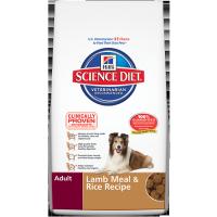 Lamb Meal & Rice Recipe Adult
