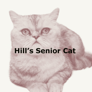 Hill's Senior Cat